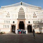 Marijos Apreiškimo bazilika. Nazaretas